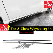 купить for Mercedes W176 Side Skirt a180 a200 a250 Carbon Fiber Side Skirt Bumper Lip For Benz W176 A45 AMG package / Sport Edition дешево