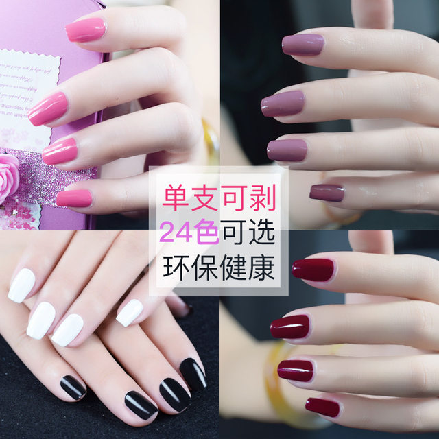 Online Shop 6ML Professional Nail Art Tools Sexy Non-toxic Red White ...
