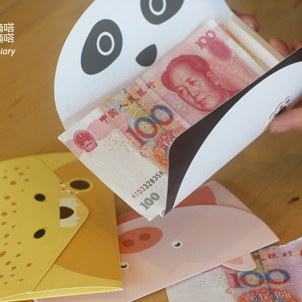 60 Baby Shower Child Birthday Gift Envelopes,Greeting Card / Lucky ...