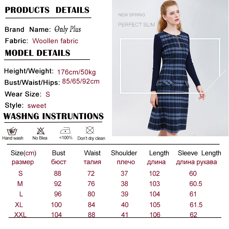 ONLY PLUS Ladies Woolen Dress for Women Knit Long Sleeve Mosaic High Quality Elegant A-line Stripe Dress Winter 2018 32