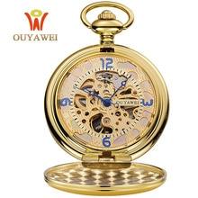 2017 Steampunk Mechanical Gold Pocket Watch Chain Men Vintage Bracelet Watch Skeleton Male Clock Transparent Retro Watches