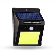 48leds Solar lights outdoor garden lights super bright human body induction household led indoor wall lamp new rural street lamp