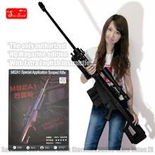 100% Новый 1:1 Масштаб Барретт M82A1 12.7 мм Снайперская Винтовка 3D Бумаги модель Косплей оружие Малыш Взрослых Пистолет Оружие Бумажные Модели Игрушки Пушки