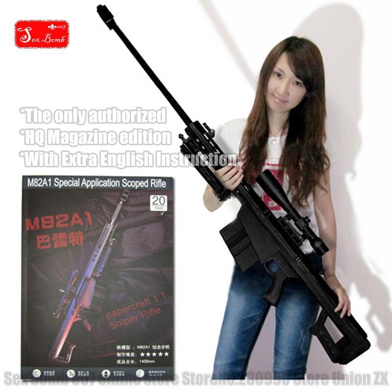 100% Nouvelle Échelle Barrett M82A1 12.7mm Fusil de Sniper 3D Papier modèle Cosplay arme Enfant Adultes Pistolet Armes Papier Modèles Pistolet jouets