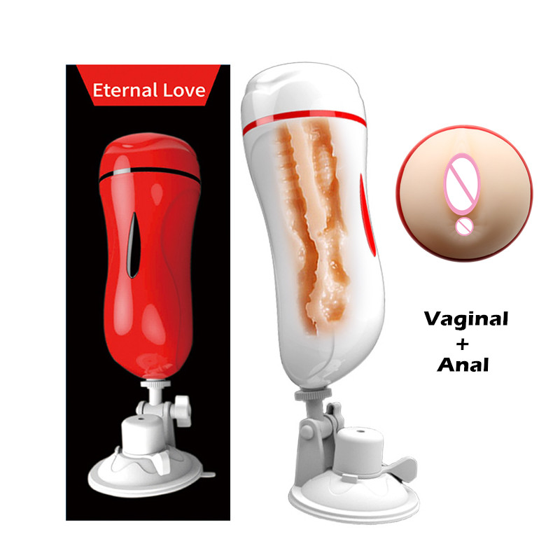 Vagina/Anal Double Tunnels Masturbation Cup Adult <font><b>Sex</b></font> <font><b>Toys</b></font> For Men <font><b>Fake</b></font> <font><b>Pussy</b></font> Male Masturbators With Adjustable Suction Cup image