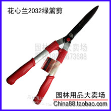 freeshipping 58cm hedge shears tree-shears hedge shears gardening tools