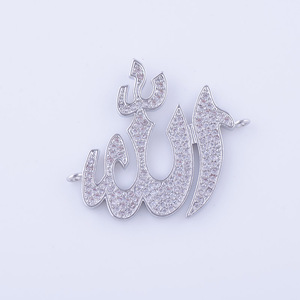 Image 5 - Jewelry Making Supplies Top Quality Copper with Zircon Islamic Allah Connector Religious Muslim Charm Pendant For DIY Findings