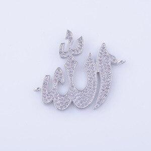 Image 5 - Takı yapma malzemeleri En Kaliteli Bakır Zirkon İslam Allah Bağlayıcı Dini Müslüman Charm Kolye DIY Bulguları