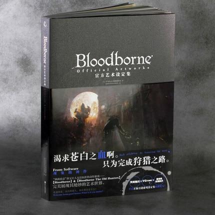 Bloodborne blood curse Japanese art illustration set Chinese original Blood borne student game book comic book alexander nevzorov predskazayka book game