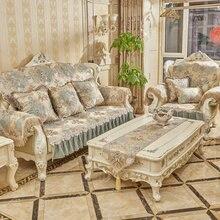 Высококачественный диван полотенце Роскошная ткань накидка на диван набор диванов крышка Бесплатная доставка Синель жаккардовый Диван Крышка для гостиной