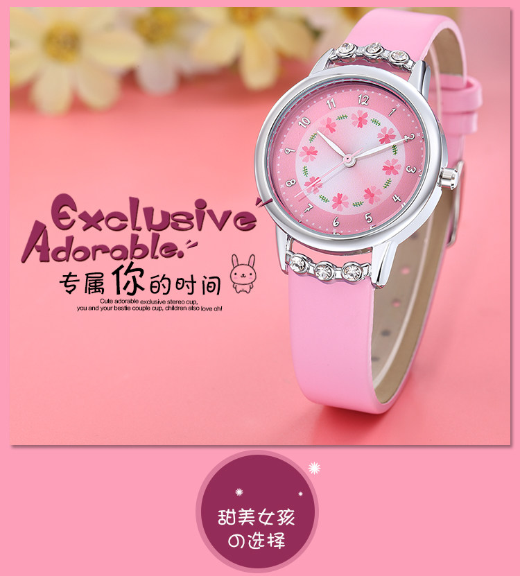 fashion trend children watch girls primary and secondary school girls font b electronic b font quartz