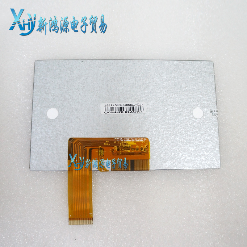 100% Original New John Color 7'' Inch Screen Curved Cable 40PIN HD TX070HBN-00 Universal HSD070TFW01-A0 Display