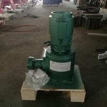 Головка KL120 гранулятор машина для производства гранул