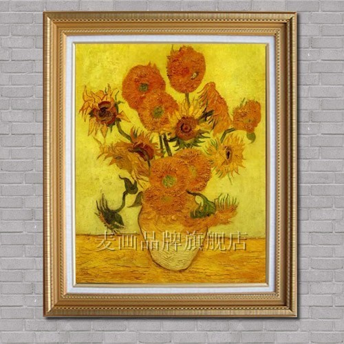 Modern pure hand painting oil painting fashion box art decorative painting mural paintings sunflower mk28
