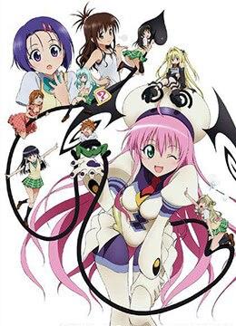 《出包王女 OVA》2009年日本剧情,喜剧,动画动漫在线观看