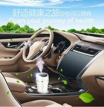 GX Diffuser car air humidifier Difusor De Aroma Diffuser USB Ultrasonic Humidifier Essential Oil Diffuser Mist Maker fogger