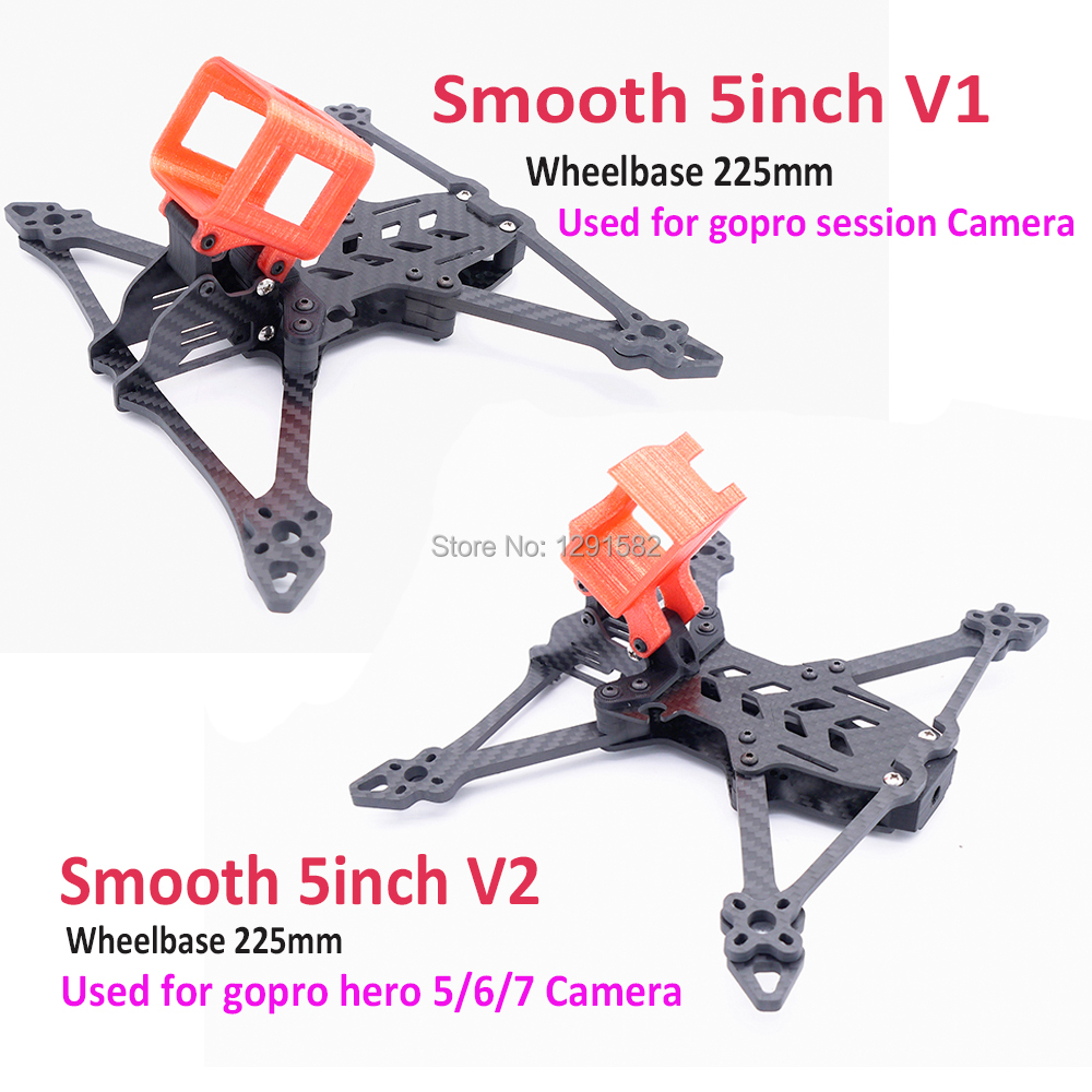 Smooth 5inch V1 V2 225 225mm H type FPV Racing Quadcopter Drone Frame 5mm Arm compatible
