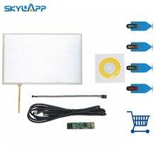 스크린 b101evn07.0 키트 Skylarpu