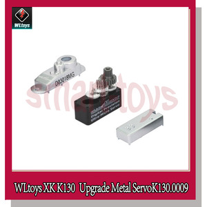 Image 2 - WLtoys Bluearraow D03018MG XK K130 Upgrade Metal Servo K130.0009 for WLtoys K130 RC Helicopter Parts