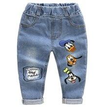 Брендовые детские брюки с героями мультфильмов; модные джинсы для девочек; Детские рваные джинсы для мальчиков; Детские модные джинсовые брюки; джинсы для малышей; Одежда для младенцев