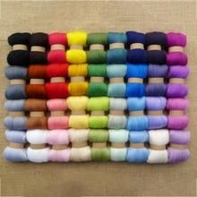 Wool Yarn 36 Colors/ Set DIY Hand Knitting Yarn 3G Per Color 100% Wool Felt Toys Manufacturing Materials