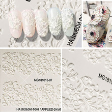 1pc Nail Stickers 3D DIY Acrylic Engraved Flower Green Leaf 10.5*6.5cm Embossed Manicure Sticker Water