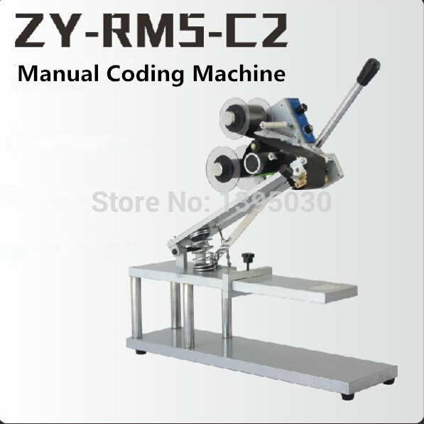 1pcs ZY-RM5-C2 Color Ribbon Hot Printing Machine Heat ribbon printer film bag date printer manual coding machine zy rm5 c hot printing machine date code ribbon printer hot foil stamping machine