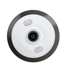 360 Degree Panoramic Camera for Home