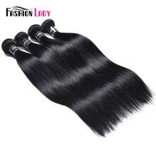 אופנה ליידי מראש בצבע ברזילאי שיער Weave חבילות 1 # כהה שחור ישר שיער אריגת 100% שיער טבעי 4 חבילות ללא רמי