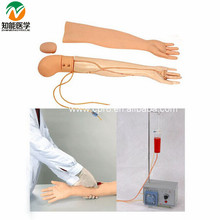 Купить с кэшбэком Full functional arm venipuncture injection model BIX-HS3