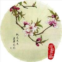 Dia 100cm Beige Elegant Peach painting Handmade Craft Umbrella Parasol Wedding Props Dance Oiled Paper Umbrella