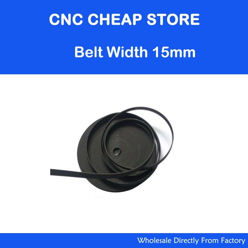 5Meters/Lot Open End HTD3M Timing Belt Black Polyurethane 15mm Width For DIY Co2 CNC Laser Engraver Cutter Instrument Parts