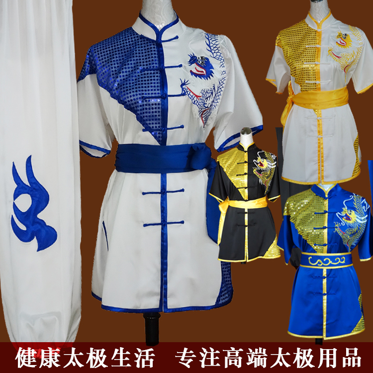 High-quality Tai chi clothing kung fu uniform Martial arts wushu clothes taiji sword suit for women girl kids children Customize master recommend movement triangle frame wing chun wooden dummy donnie ye used standard kung fu wooden dummy martial arts