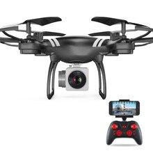 Радиоуправляемый мини Дрон с камерой HD, 4 осевой самолет, широкоугольный, 2 МП, 5 Мп, Wi Fi камера, видео в реальном времени, Радиоуправляемый квадрокоптер, Дрон KY101 для