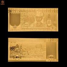 Omán oro billete Bill 10 Rial de la hoja de oro de dinero de recogida de papel de regalo