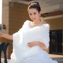 Свадебное болеро, зимняя накидка, теплая накидка из искусственного меха, аксессуары для свадебного пальто ASPS-1027