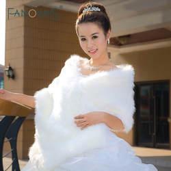 Горячая Распродажа, теплые палантины из искусственного меха, свадебная накидка, зимнее свадебное болеро, куртка, свадебное пальто