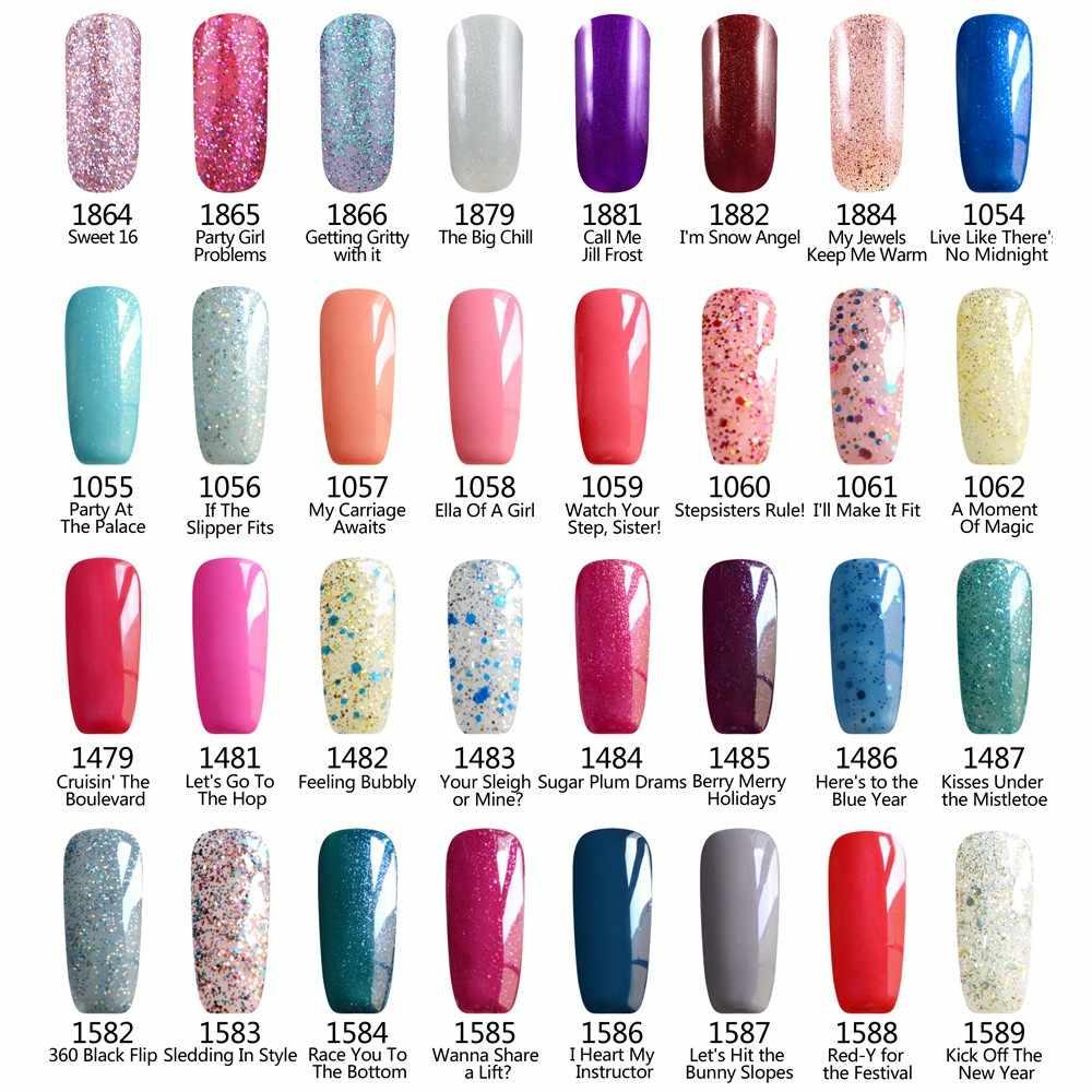 Ángel sonriente 236 Color Primer Gel esmalte de uñas UV LED remojo-off capa Base de uñas de larga duración barniz de arte manicura francesa 1625
