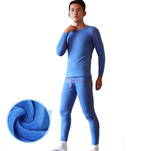 KWAN.Z male thermal underwear thicker plus velvet thermos long johns men top compression termica underwear brand thermal legging