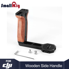 SmallRig Universal Camera Grip Wooden Side Handle for DJI Ronin S / SC Zhiyun Crane Series Handheld Gimbal 2222
