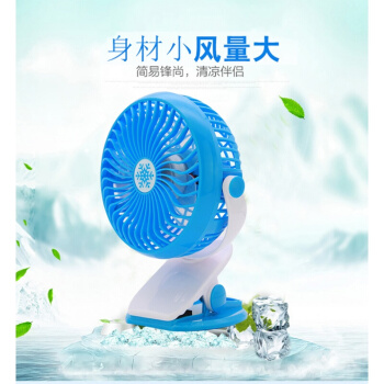 6/8 Inch Folder Fan Lithium Battery Chargeable New Small Green Fan a grip a thick folder word folder a word a clips 4 inch 6 inch 9 inch