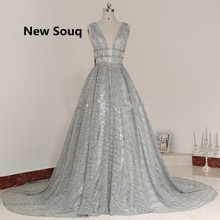 New souq Silver Sequins Lace Long Backless Prom Dresses