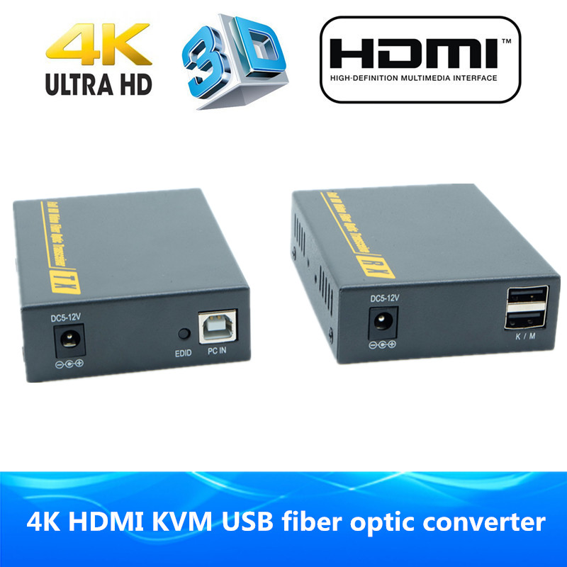 4K HDMI fiber optic USB KVM extender 2km via fiber 3D HDMI1.4v fiber optical audio converter with RS232 TX/RX video transmitter