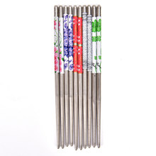 Durable Stainless Steel Chinese Chopsticks Non-slip Flower Pattern Food Chop Sticks Kitchen Table Supplies Tableware Accessories(China)