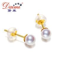 [Daimi] las mujeres Pendientes de Perlas Akoya 4-4.5 MM AAA de Calidad Superior 18 k Oro Amarillo de Alta Calidad Pendientes Tiny Para las mujeres Del Envío Gratis