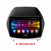 4G SIM Android 6 0 Octa Core 2GB RAM 32GB ROM 9 inch Car DVD Player