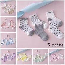 New 5 Pairs Baby Boy Girl Cotton Star Socks NewBorn Infant Toddler Kids Winter Warm Soft Sock