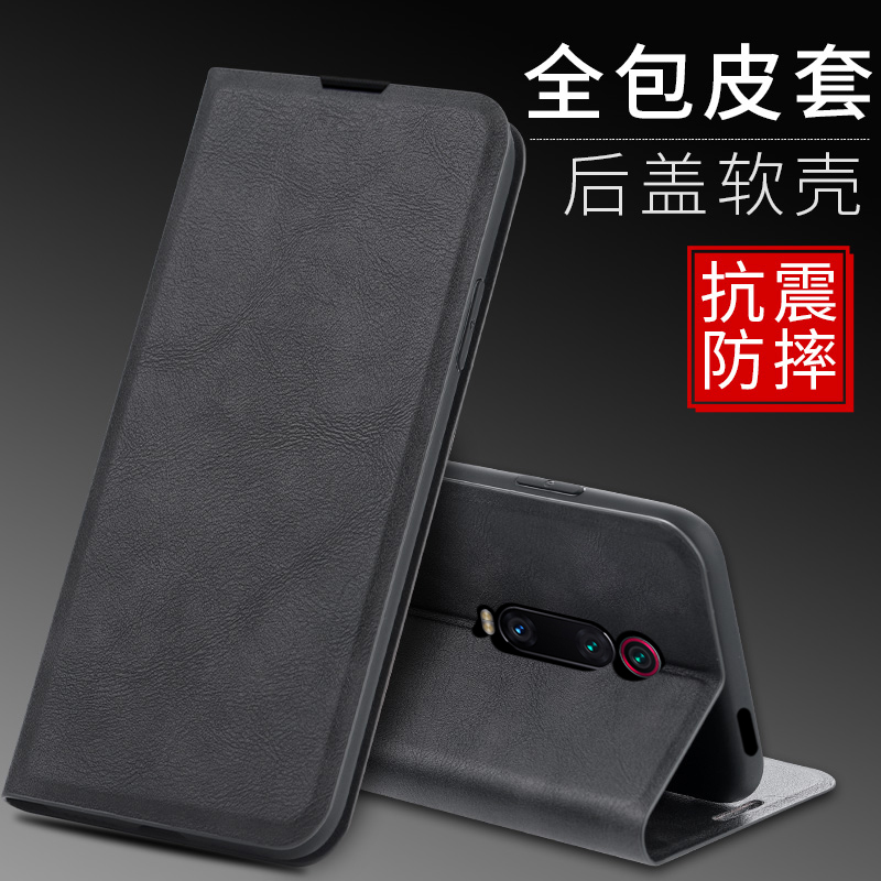 <font><b>Mi</b></font> A3 MAX 3 Retro Wallet Stand <font><b>Flip</b></font> Leather <font><b>Case</b></font> For <font><b>Xiaomi</b></font> Redmi K20 8A 8 7A <font><b>Mi</b></font> 9T Pro CC9E <font><b>Mi</b></font> <font><b>9</b></font> Lite Book Cover Magnetic Ca image