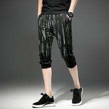 Gratis Verzending Nieuwe Mannelijke mannen man mode Bijgesneden broek zomer grote maat Koreaanse zwarte losse dunne kuit lengte broek