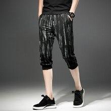 O Envio gratuito de New homem moda Cortadas calças dos homens Masculinos de verão tamanho grande Coreano preto solto fina bezerro comprimento calças